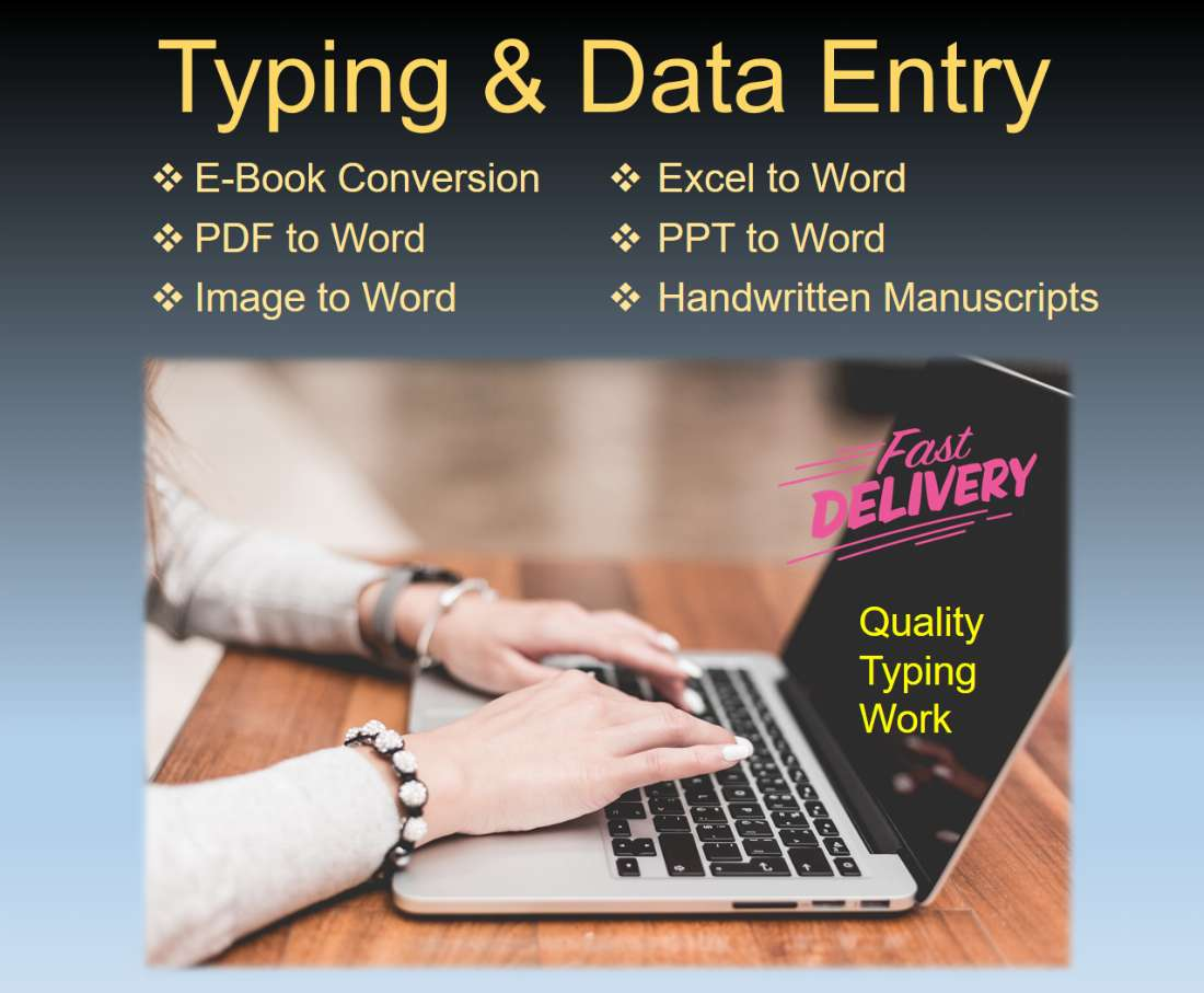 Typing & Data Entry_1578183225.png