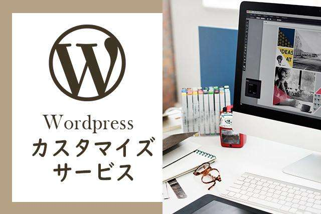 wordpress_1571292584.jpg